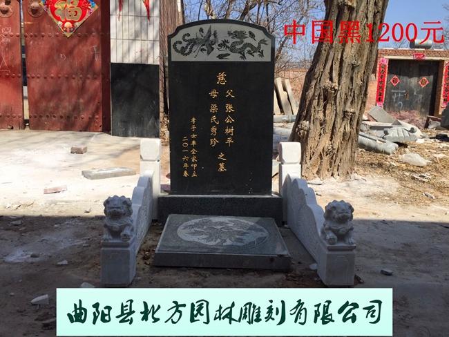 墓碑 (9)
