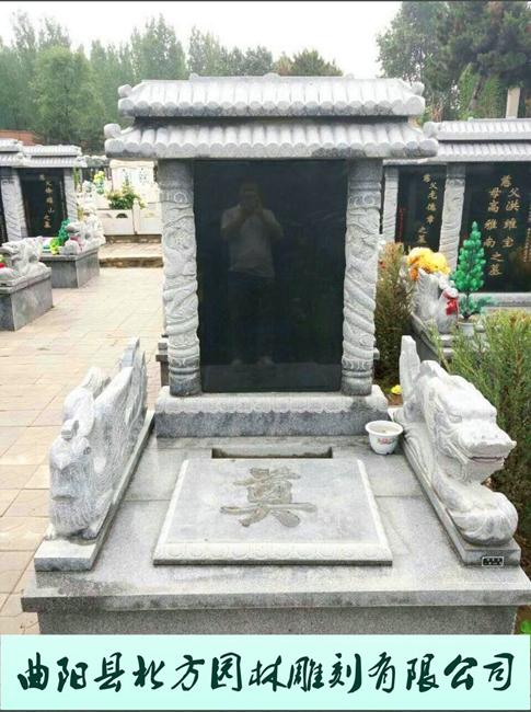 墓碑 (8)