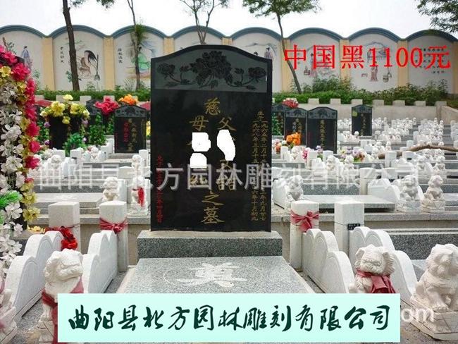墓碑 (5)