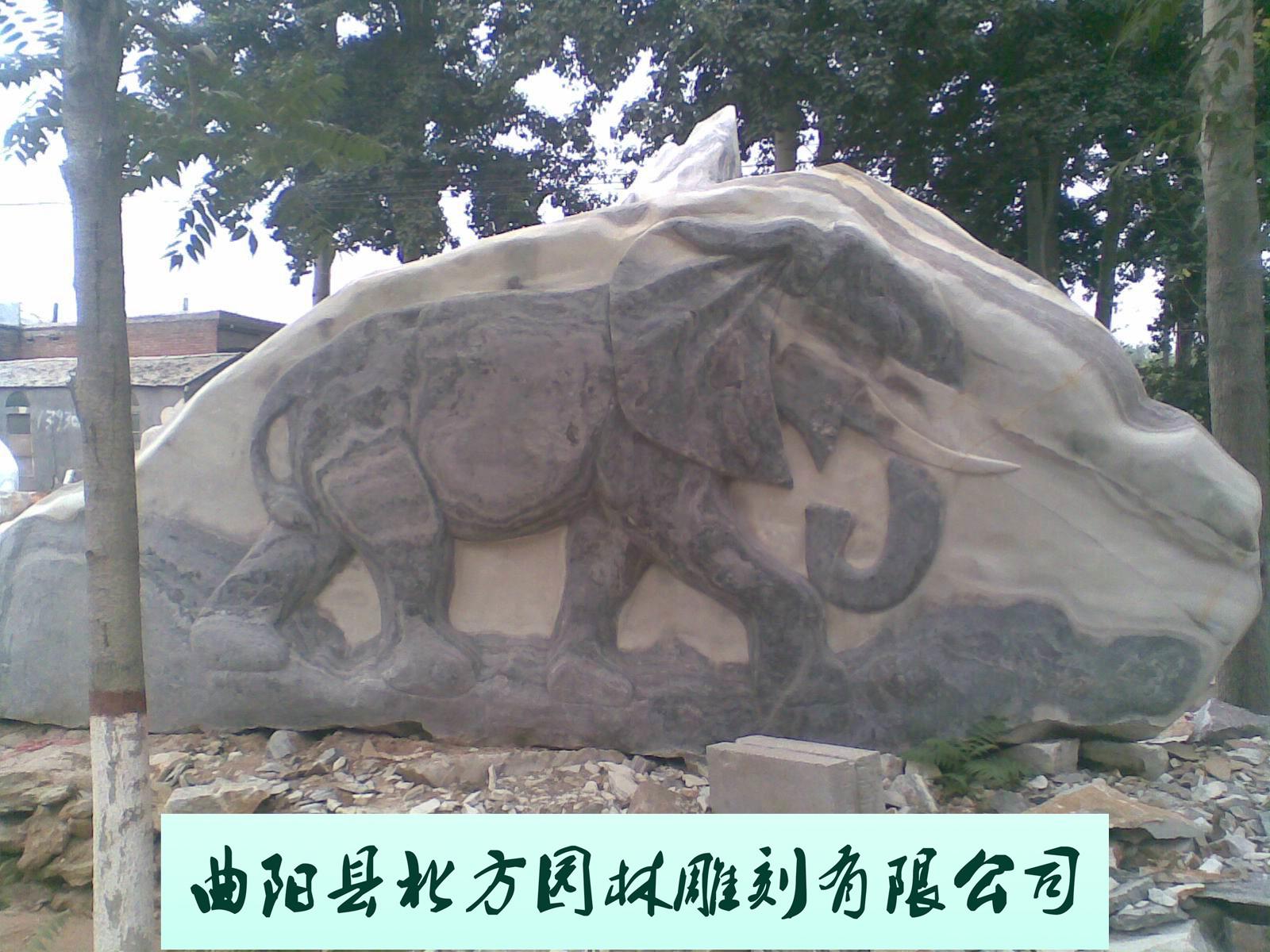风景石 (2)