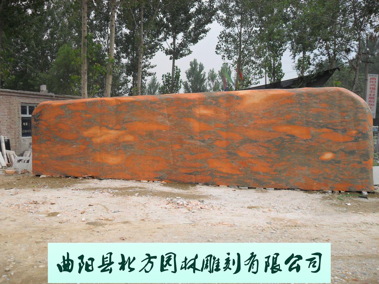 风景石 (3)