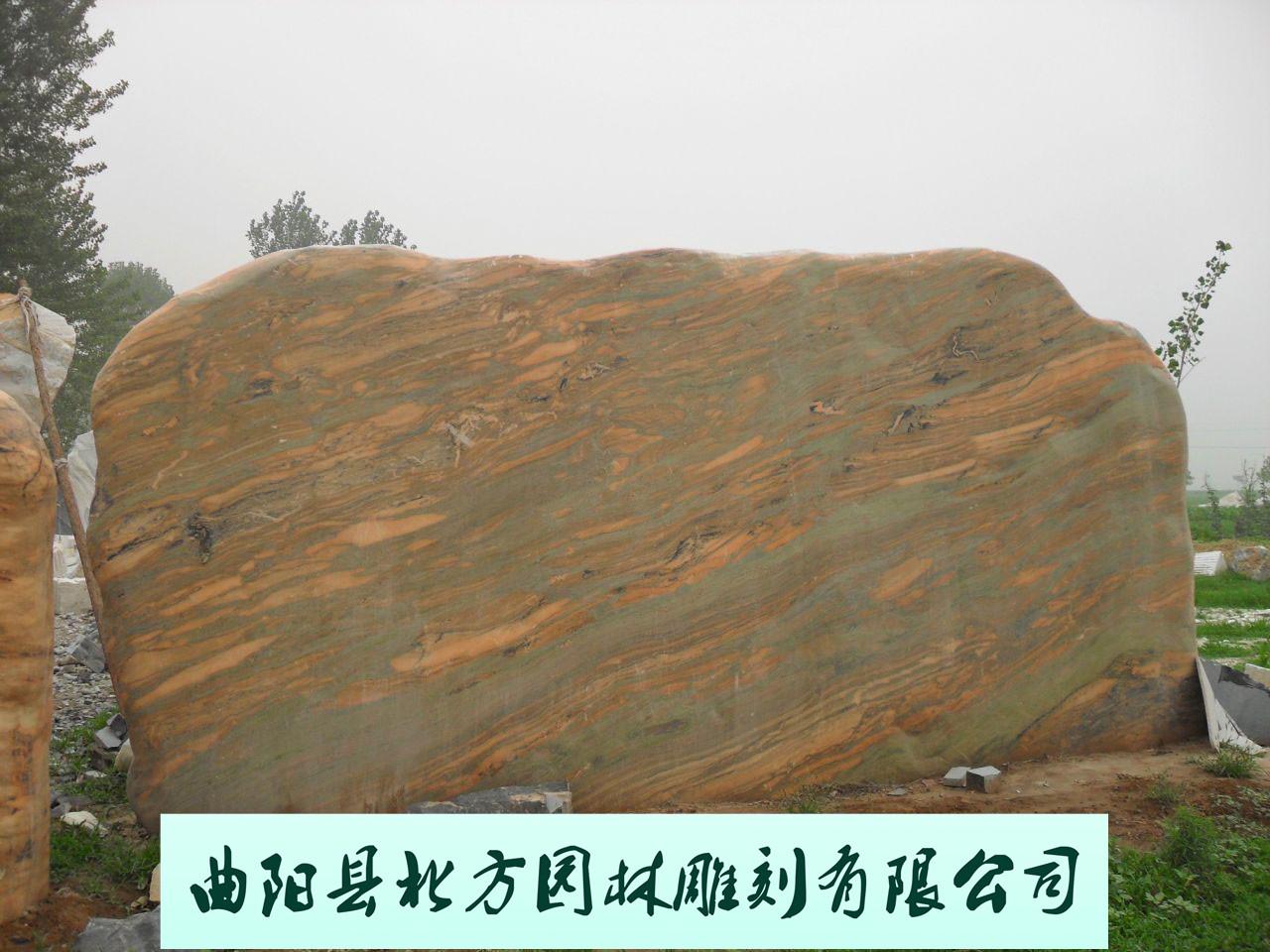 风景石 (4)