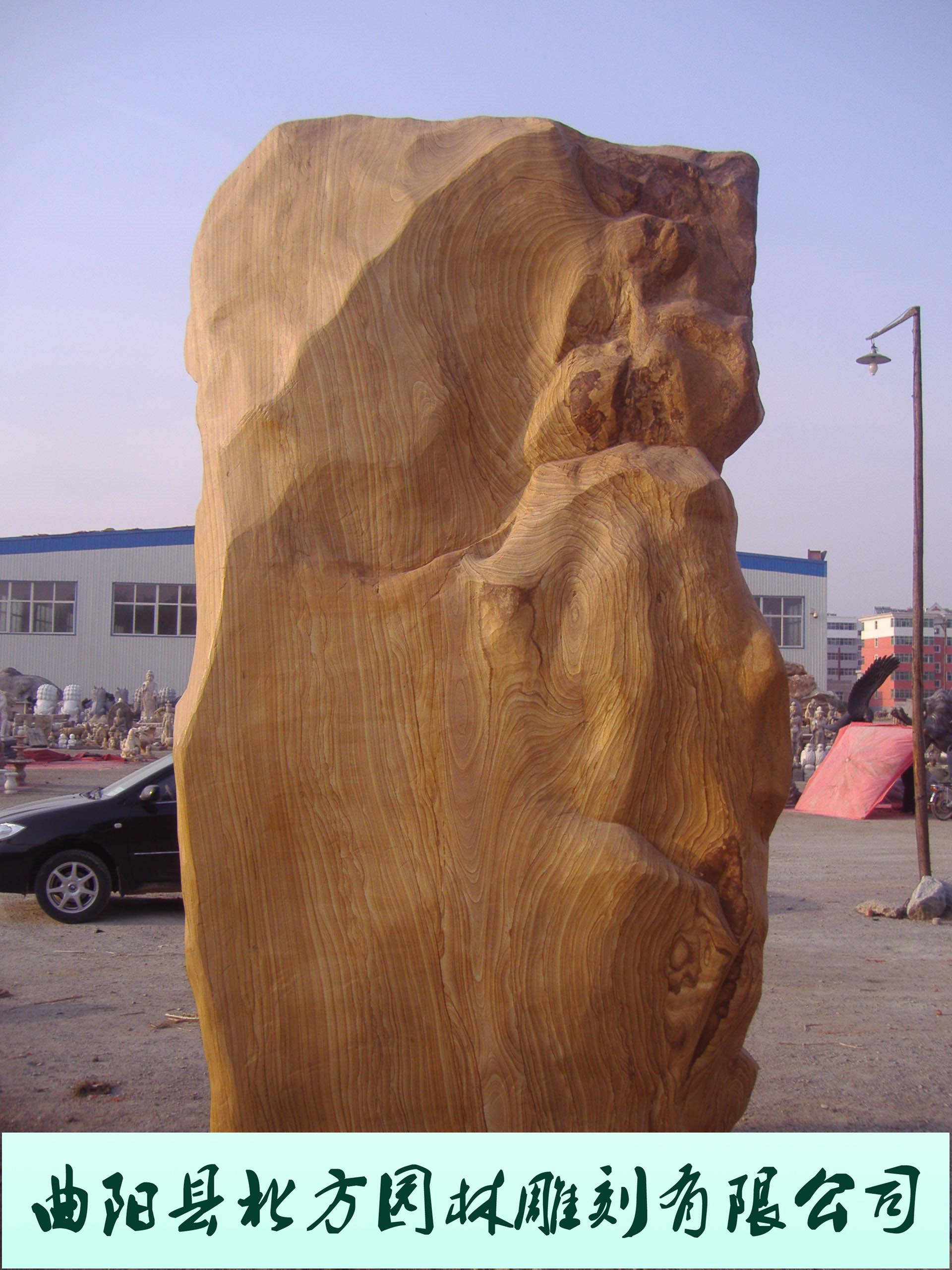 风景石 (11)